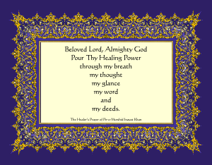 Healer's Prayer, by Hazrat Inayat Khan