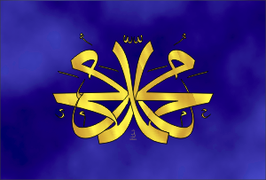 """""""Muhammad"""""""